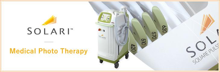 新世代レーザー治療器「Solari(IPL)」
